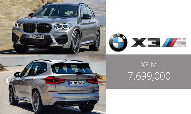 BMW X3 M ราคาอย่างเป็นทางการ (นำเข้า CBU)