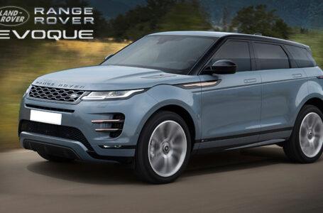 LAND ROVER เตรียมเปิดตัว All NEW Range Rover EVOQUE ที่ไทยในเดือนพฤศจิกายน นี้
