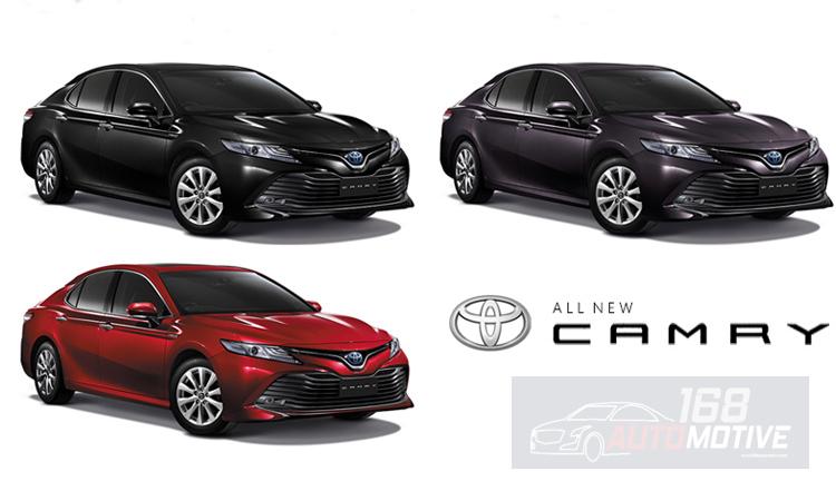 สีตัวถัง Toyota Camry
