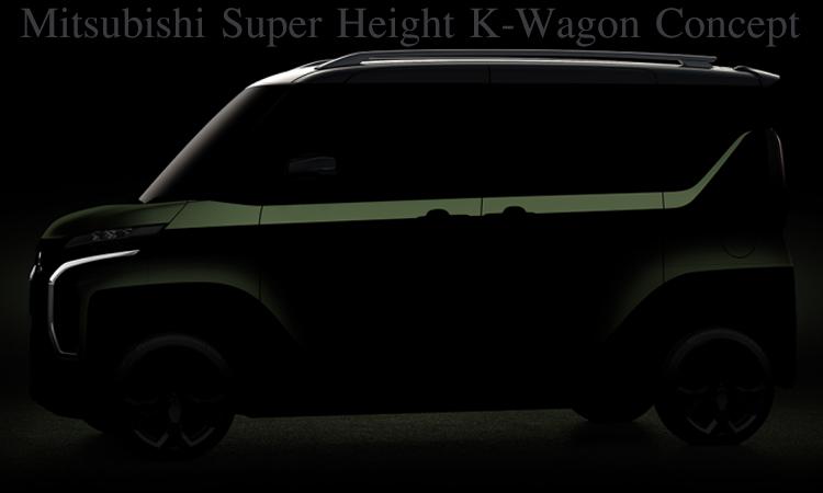 Mitsubishi ปล่อยภาพ Mitsubishi Super Height K-Wagon Concept เอสยูวีขนาดเล็ก