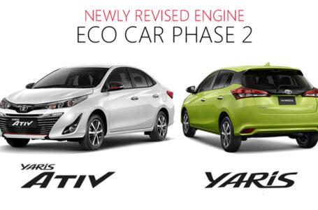 Toyota เตรียมเปิดตัว Toyota Yaris / Yaris ATIV รุ่นปรับเครื่องยนต์ใหม่ เพื่อเข้า ECO CAR Phase 2 ในปลายปีนี้