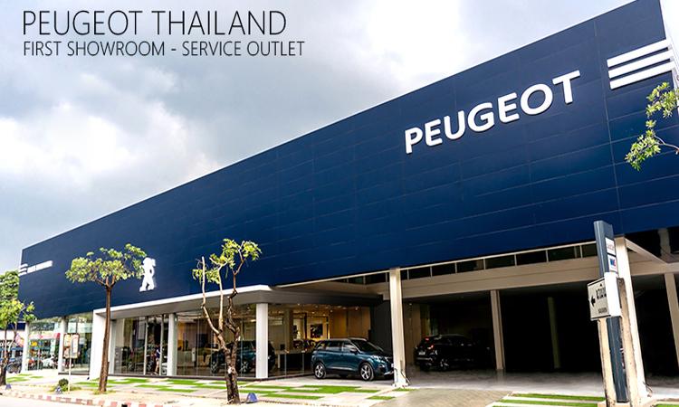 โชว์รูม Peugeot 1-Ton Pick-up