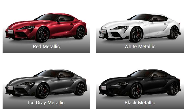 สีตัวถัง Toyota Supra GR