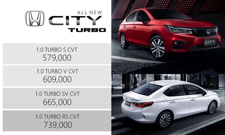 ราคาอย่างเป็นทางการ All NEW Honda City 1.0 TURBO
