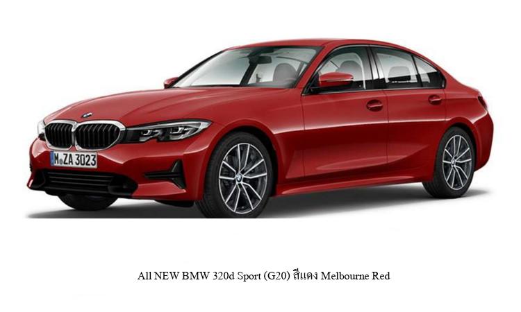 All NEW BMW 320d Sport (G20) สีแดง Melbourne Red