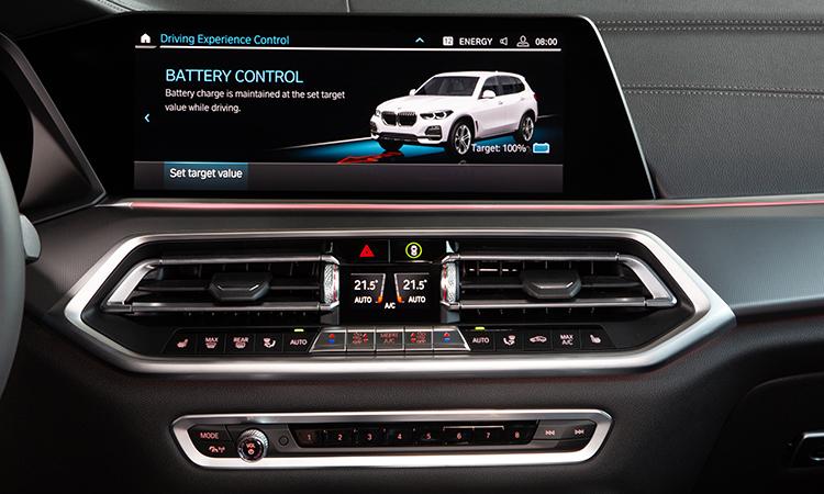 จอกลาง BMW X5 xDrive45e (Plug-in Hybrid)