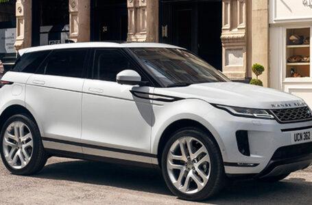 ราคา All NEW Range Rover EVOQUE (Plug-in Hybrid) นำเข้า CBU