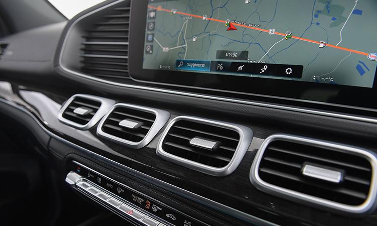 จอกลาง Mercedes-Benz GLS 350d 4MATIC
