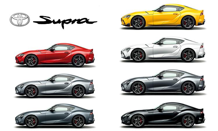 สีตัวถัง All NEW Toyota GR Supra