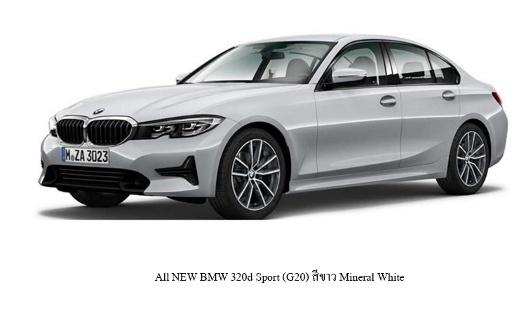 All NEW BMW 320d Sport (G20) สีขาว Mineral White