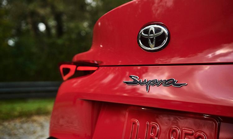 ้าย All NEW Toyota Supra