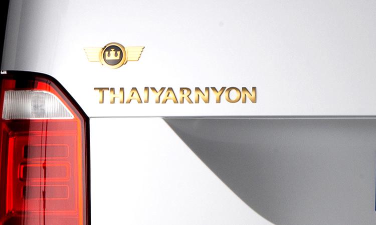 ดีไซน์ไฟท้าย Volkswagen Caravelle Thaiyarnyon T69