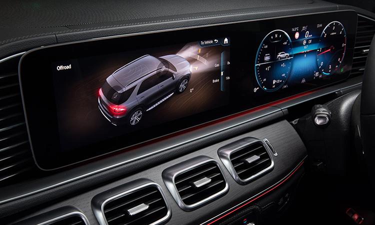 จอกลาง Mercedes-Benz GLE 300d 4MATIC