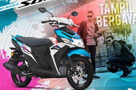 เผยโฉม Yamaha Ego Solariz รุ่นที่มาคู่กับสีสันใหม่ในปี 2020 นี้