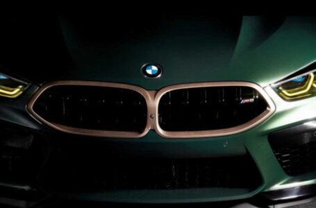 รถตระกูล M ของค่าย BMW อย่าง M8 Gran Coupe First Edition 8-Of-8 กำลังจะกลายร่างเป็นรถแรร์ไอเทมแล้ว