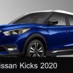 Nissan Kicks 2020 ครอสโอเวอร์ เปิดตัวที่อเมริกา ราคาเริ่มที่ 6.04 แสนบาท