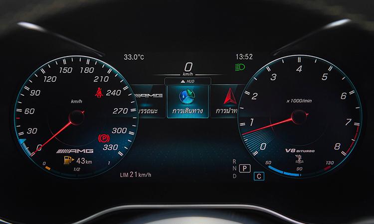 รือนไมล์ Mercedes-AMG GLC 63 S 4MATIC+ Coupe