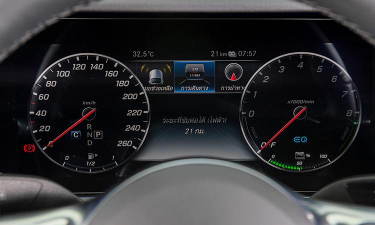 เรือนไมล์ Mercedes-Benz E 300e Plug-in Hybrid