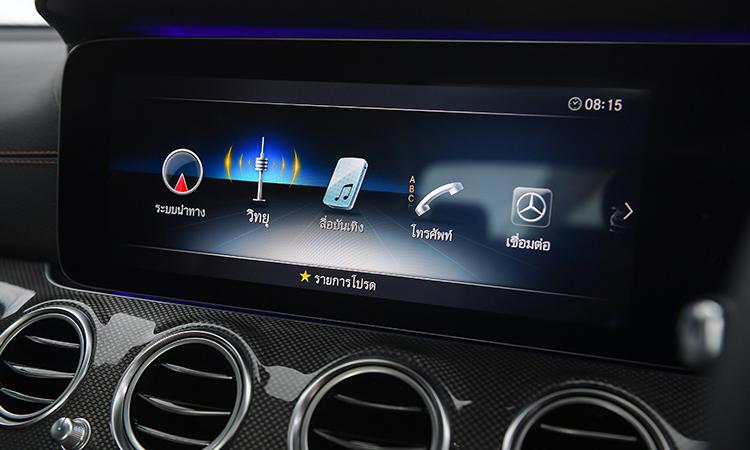 จอกลาง Mercedes-Benz E 300e Plug-in Hybrid