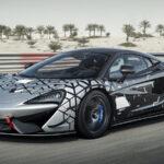 McLaren 620 ซูเปอร์คาร์รุ่นใหม่ ราคาเริ่มต้นที่ 9.9 ล้านบาท