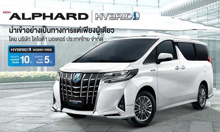 all new toyota alphard 25 hybrid และ 35v vip ปี 20202021