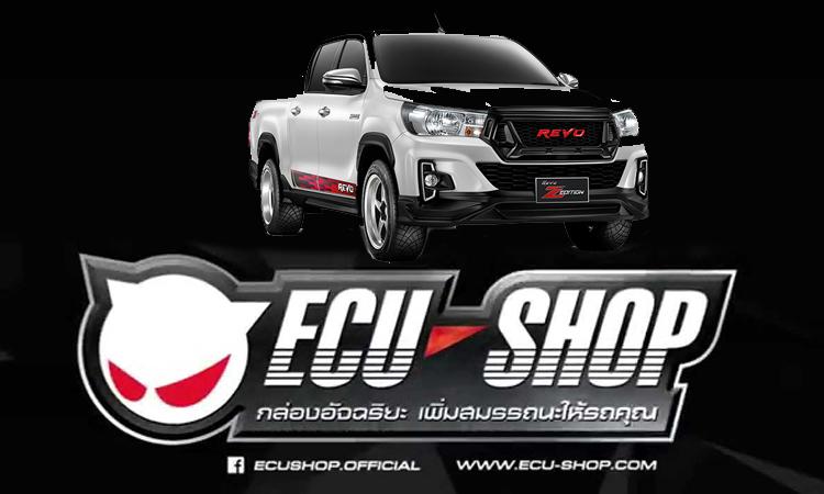 ชุดแต่ง Toyota Hilux Revo Z-Edition