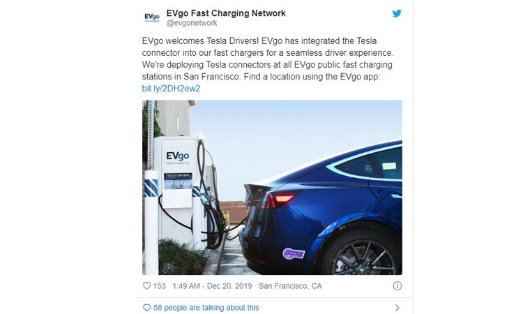 EVgo สถานีชาร์จรถยนต์ไฟฟ้าอย่างเร็วสาธารณะ