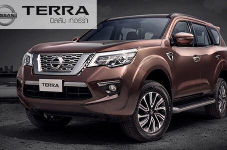 Nissan TERRA ดีเซล 2.3 เทอร์โบคู่ ราคา 1,316,000 – 1,457,000 บาท
