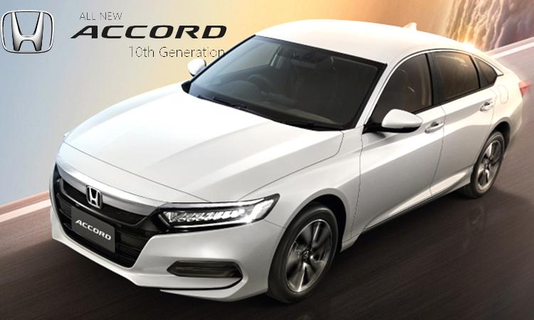 Honda Accord Gen10 (1.5 TURBO / 2.0 Hybrid) ราคา 1,475,000 – 1,799,000 บาท