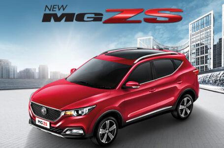 โปรโมชัน MG ZS สำหรับลูกค้าที่จองรถก่อน 31 มกราคม 2563 นี้