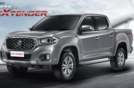 ราคา ตารางผ่อนดาวน์ NEW MG EXTENDER DOUBLE CAB 2020-2021