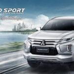 ราคา ตารางผ่อนดาวน์ Mitsubishi Pajero Sport 2020 ใหม่