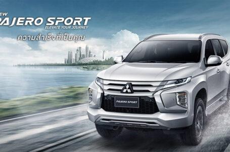 ราคา ตารางผ่อนดาวน์ Mitsubishi Pajero Sport 2020-2021
