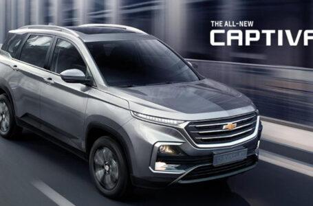 Chevrolet Captiva ลดใหญ่ 500,000 บาท ในทุกรุ่น
