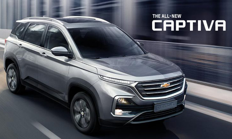 Chevrolet Captiva ลดใหญ่ 50,000 บาท ในทุกรุ่น