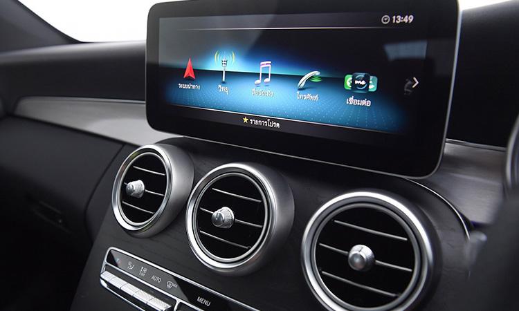 จอกลาง Mercedes-Benz C 200 Coupe' 2020