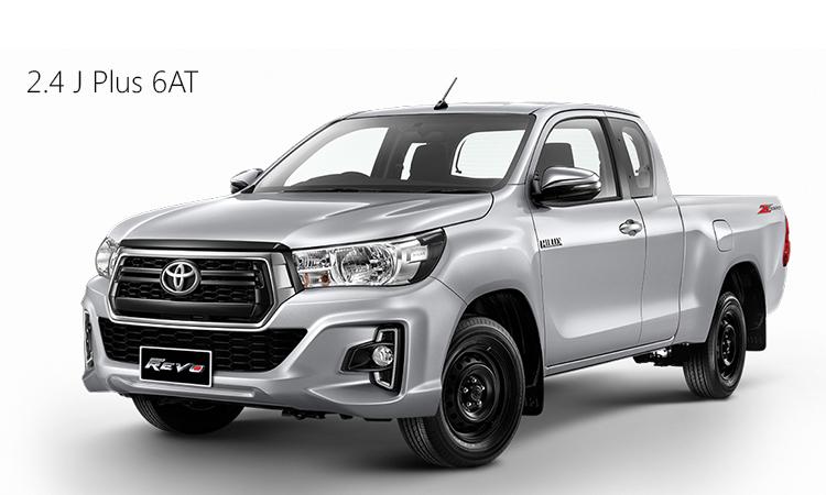 Toyota Hilux Revo Z Edition Smart Cab 2.4 J Plus 6A/T 699,000 บาท