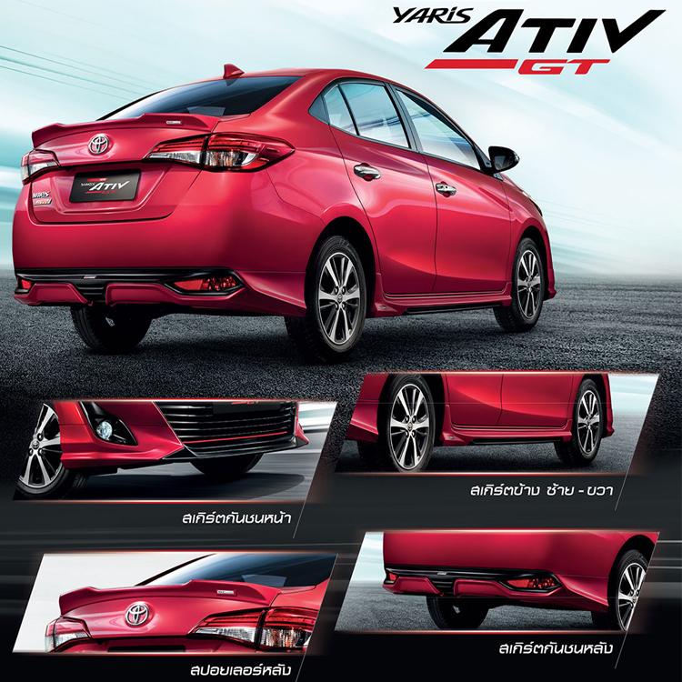 โปรโมชั่น Toyota New Yaris ATIV GT