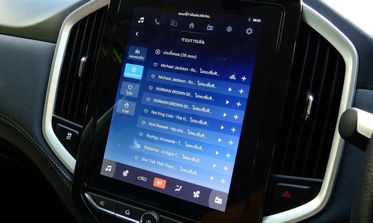 ระบบความบันเทิง Chevrolet CAPTIVA 1.5 TURBO LS 5