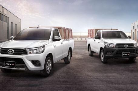 ราคา ตารางผ่อนดาวน์ Toyota Hilux Revo Standard Cab ปี 2020-2021