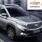 "Chevrolet ยืนยันว่า ไม่มีนโยบายที่จะคืนเงินส่วนต่างให้กับลูกค้าที่ซื้อ ""Captiva"" ในราคาเต็ม"