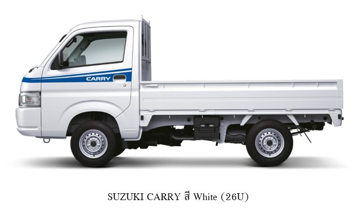 SUZUKI CARRY สี White (26U)