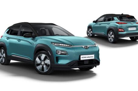 ราคา ตารางผ่อนดาวน์ Hyundai KONA Electric EV ปี 2020