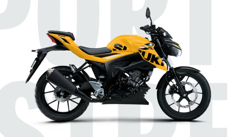 NEW SUZUKI GSX-S150 สีเหลือง