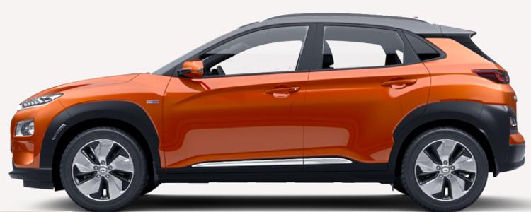 Hyundai KONA Electric EV สีส้ม Tangerine Comet
