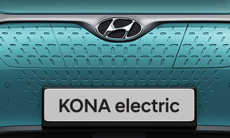 กระจังหน้า Hyundai KONA Electric E