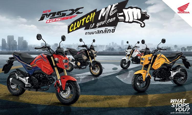 ราคา ตารางผ่อนดาวน์ Honda MSX125SF 2020