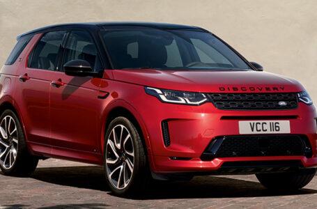 ราคา ตารางผ่อนดาวน์ Land Rover DISCOVERY Sport
