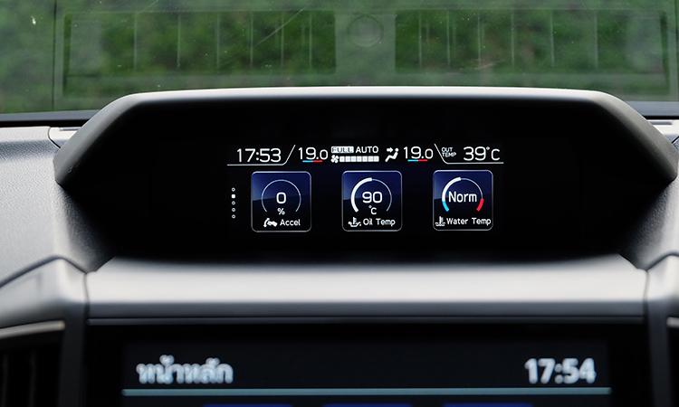 อบน Subaru Forester GT Edition