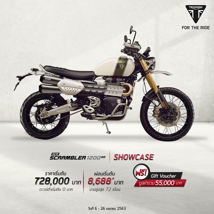 โปรโมชั่น Trimph Scrambler 1200 XE (Showcase)